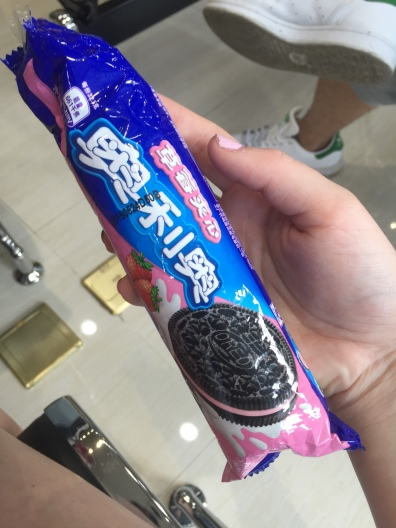 Strawberry Oreos! A bit too sweet for me but still yummy!